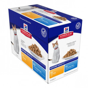 Hill's Active Longevity Chicken & Ocean Fish Cat Food Pouches
